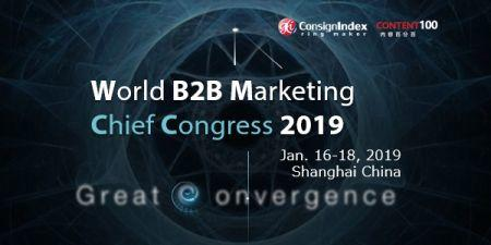 We're Speaking at the World B2B Marketing Chief Congress 2019 in Shanghai